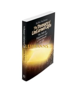 The Treasury of Unearned Gifts - Paperback
