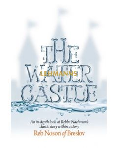 The Water Castle - Paperback