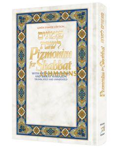 Pizmonim for Shabbat: Gindi Family Edition