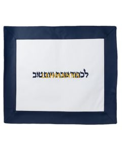 Challah Cover With Navy Border-Faux Leather