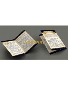 Kriat Shema Al HaMitah Pocket Size 2 fold 5.1x8.9cm