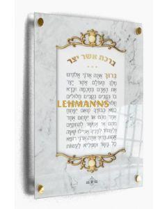 Asher Yatzar Wall Plaque-Ashkenaz-Acrylic-Gold Decoration