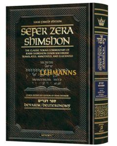 Sefer Zera Shimshon - Devarim: Devarim-Vezos Habrachah