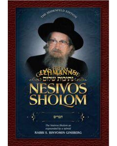 Gems from the Nesivos Shalom: Devarim