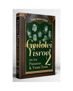 Gedolei Yisroel on Parashah & Yamim Tov - Volume 2