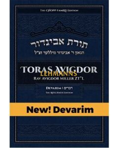 Toras Avigdor - Volume 5: Devarim