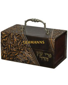 Art Judaica:Etrog Box-Faux Leather-Ornate Design-With Handle