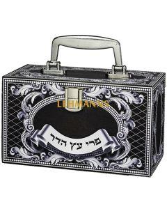 Art Judaica: Etrog Box-Wood-Classic Design-Metal Handle & Lock