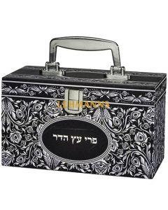 Art Judaica:Etrog Box-Wood-Floral  Design-Metal Handle & Lock