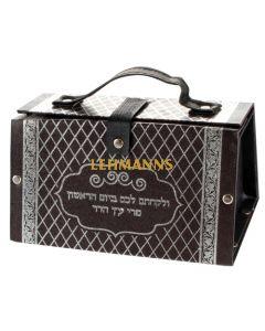 Art Judaica: Etrog Box-Faux Leather- Silver Diamond Pattern