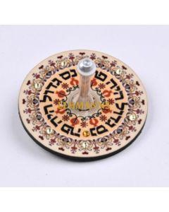 Dorit Judaica: Dreidel - Oriental Design-Wood