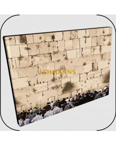 Paint By Number Jbrush - The Kosel Hamaravi/Western Wall 16x20