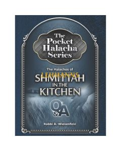 The Pocket Halacha Series: Shmittah in Kitchen