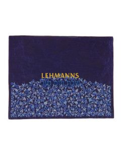 Yair Emanuel::Challah Cover - Pomegranate Design- Blue