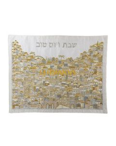 Yair Emanuel: Challah Cover -Fully Embroidered- Jerusalem Design- Silver & Gold