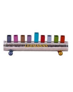 Yair Emanuel:Menorah -Hammered Metal Tube-Multicolour
