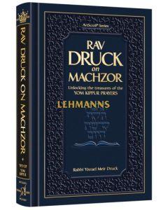 Rav Druck on Machzor - Yom Kippur