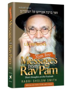 Yom Tov Messages from Rav Pam