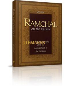Ramchal on the Parsha - Devarim