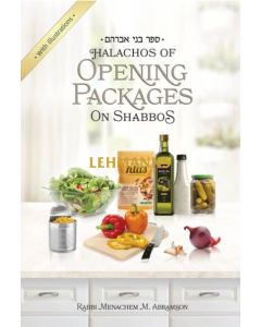 Halachos of Opening Packages On Shabbos
