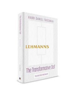 The Transformative Daf - Tractate Rosh Hashanah