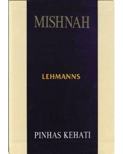 Mishnah Kehati VI: Mo'ed 3 - Succah, Beitzah, Rosh HaShana, Taanis, Megillah, Mo'ed Katan, Chagiga