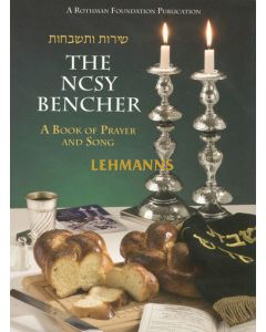 NCSY Bencher Pocket Size A book of prayer and song. English / Classic Edition