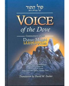 Voice Of The Dove