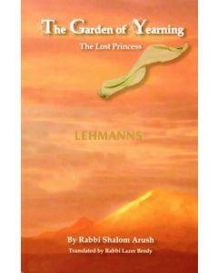 Garden of Yearning (Paperback)