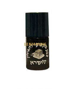 Tefillin Ink (in bottle)