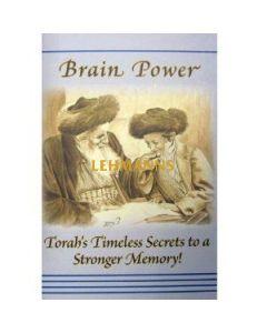 Brain Power - Torah's Timeless Secrets to a Stronger Memory!