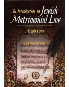 Introduction to Jewish Matrimonial Law