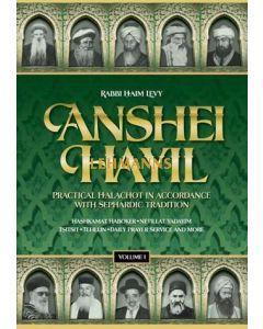 Anshei Hayil