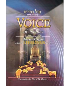 Voice of Nobles