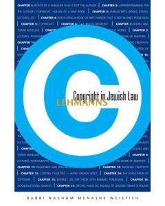 Copyright in Jewish Law