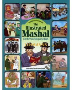 Illustrated Mashal 1 on the Weekly Parshah