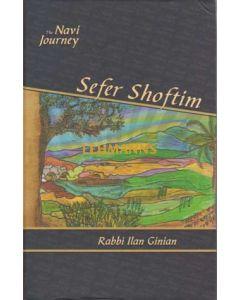 Navi Journey: Shoftim