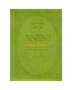 Aneni Simcha Edition - Green (Softcover)