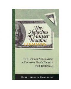 Halachos of Ma'aser Kesafim