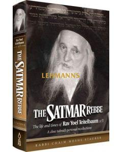 The Satmar Rebbe - Paperback