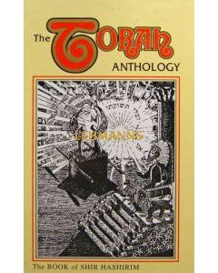 The Torah Anthology / Yalkut Me'am Loez - Shir Hashirim