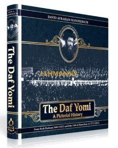 The Daf Yomi: A Pictorial History