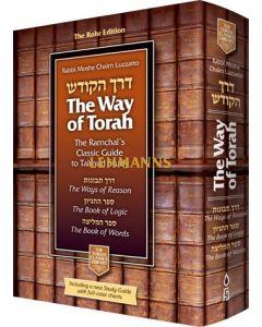 Way of Torah