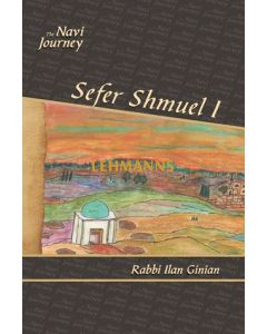 The Navi Journey: Shmuel 1