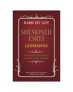 Shemoneh Esrei - The Depth & Beauty of our Daily Tefillah