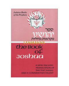 Yehoshua / Joshua (Judaica Press Mikraos Gedolos Series)