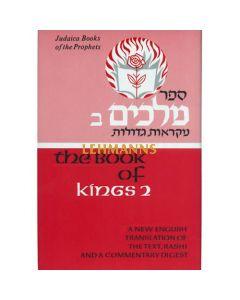 Melochim II / Kings II (Judaica Press Mikraos Gedolos Series)