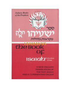 Yeshayahu / Isaiah Vol 1 (Judaica Press Mikraos Gedolos Series)
