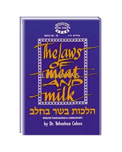 The Laws of Meat & Milk - Hardback
