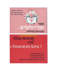 Book of Chronicles I